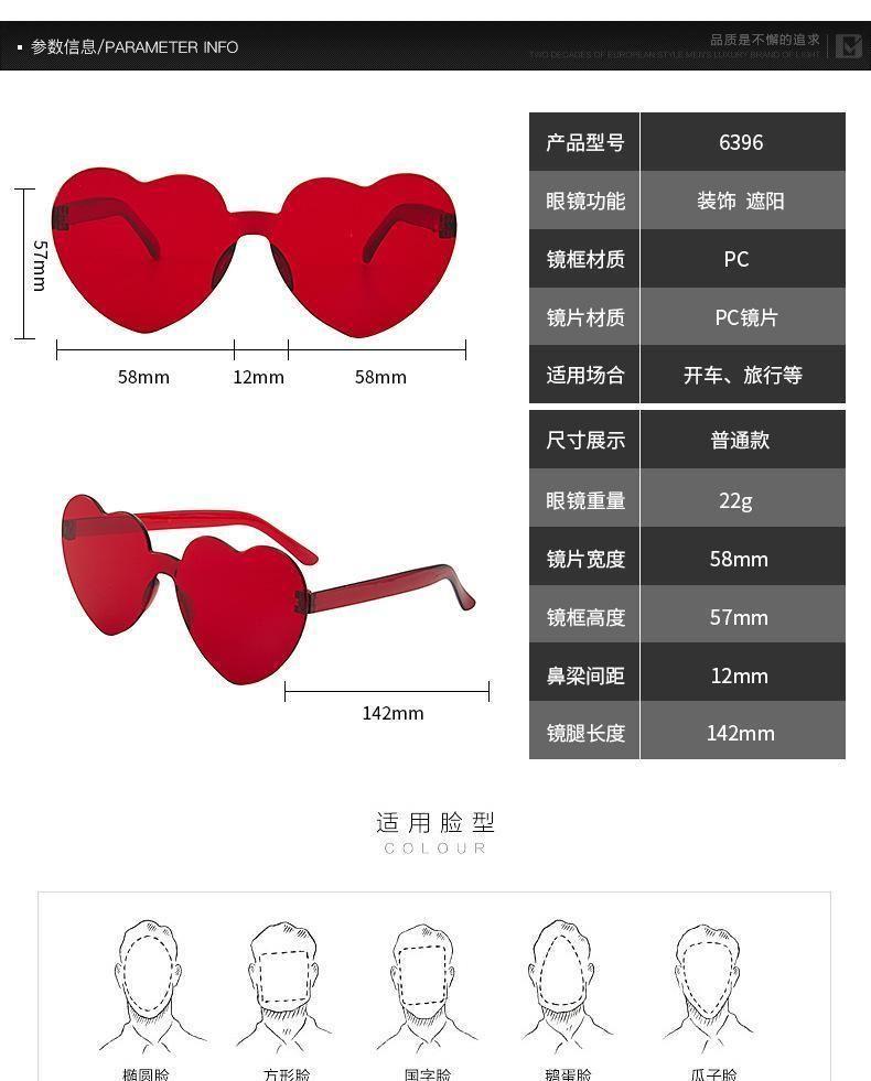 مصمم النظارات الشمسية السيدات لطيف الحلوى الشمسي نساء الخوخ شكل قلب المرأة الفاخرة jllmcr bde_jewelry