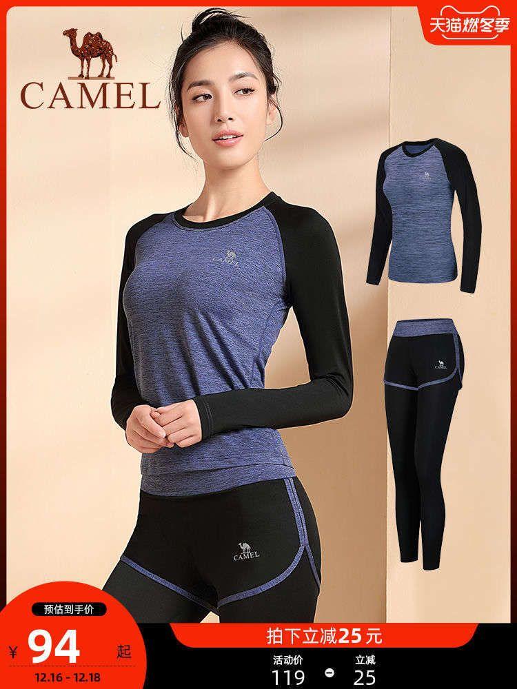 Верблюд йога женский тренажерный зал спортивная одежда утренний фитнес костюм бегущий осень зима быстрый сушка верхний рукав
