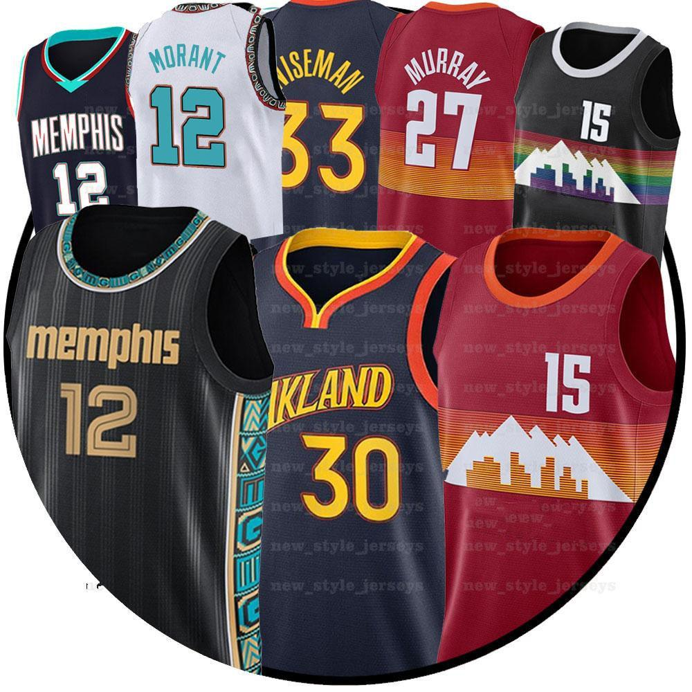 12 Ja Morant Curry 30 James Stephen Jersey Wiseman 15 Nikola Jamal 27 Murray Jokic 2021 NCAA Men Jerseys