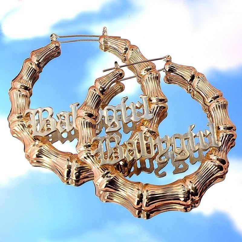 Hoop huggie bynouck металлические полые бамбуковые серьги для женщин золото серебряное цветное babygirl письмо старинные свадебные вечеринки драгоценные изделия1