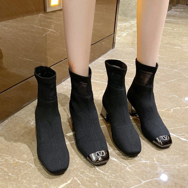 Best Quality Women Boots Autumn Dounky Heel Fashion Metal Toe Strass Tessuto traspirante Slip on Shoes Femmina Botas de Mujer1