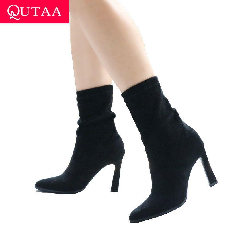QUTAA Süet Sivri Burun Kadınlar Bilek Boots Leopard Moda Nal Yüksek topuk Tüm Maç Kısa Kadın Ayakkabı Kürk Boots Boyut 34-43 201020