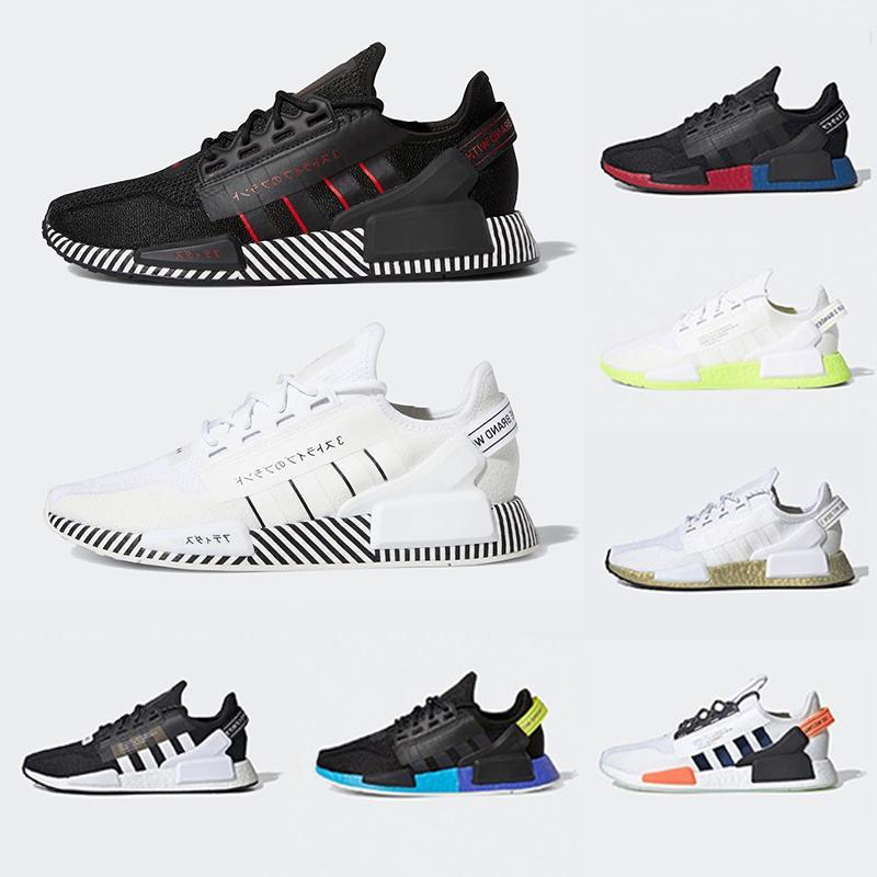 Black Nerd NMD XR1 R1 Hu Human Race Athletic Mens Running Shoes Pharrell Williams Oreo Men Women Mastermind japan Sports Designer Sneakers