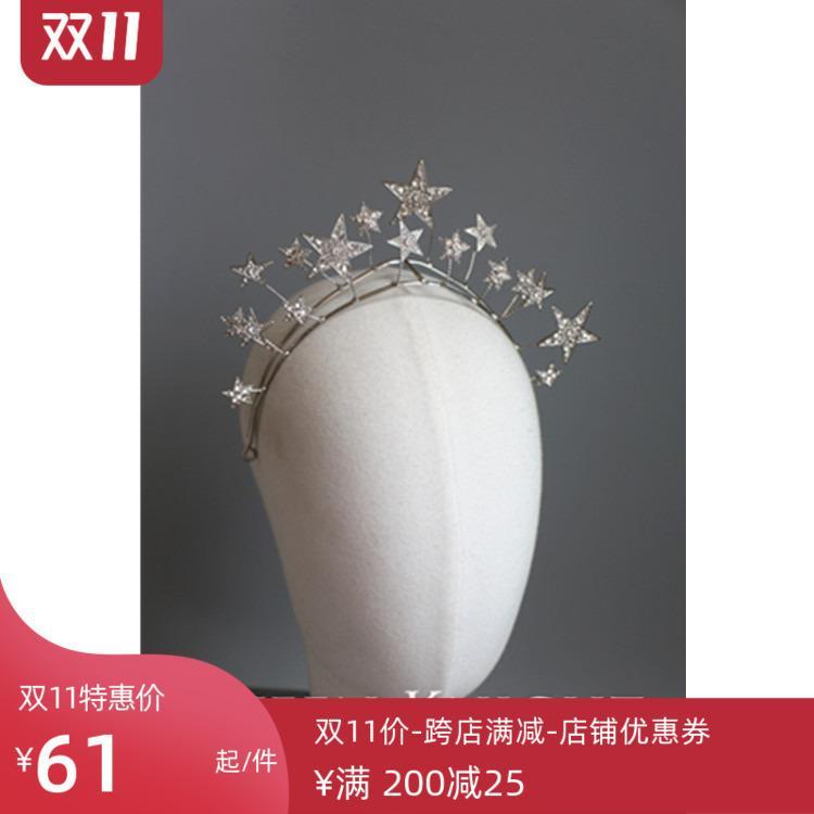 2019 nouvelles performances ornement de cheveux de scène mariée décoration couronne de bande de diamant flash star personnalité photo party