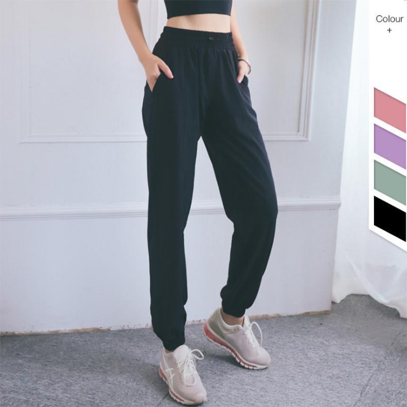 2021 Pantaloni da allenamento Yoga femminile Pantaloni sportivi esercizio fisico fitness vita alta coulisse in esecuzione pantaloni da jogging per allenamento yoga