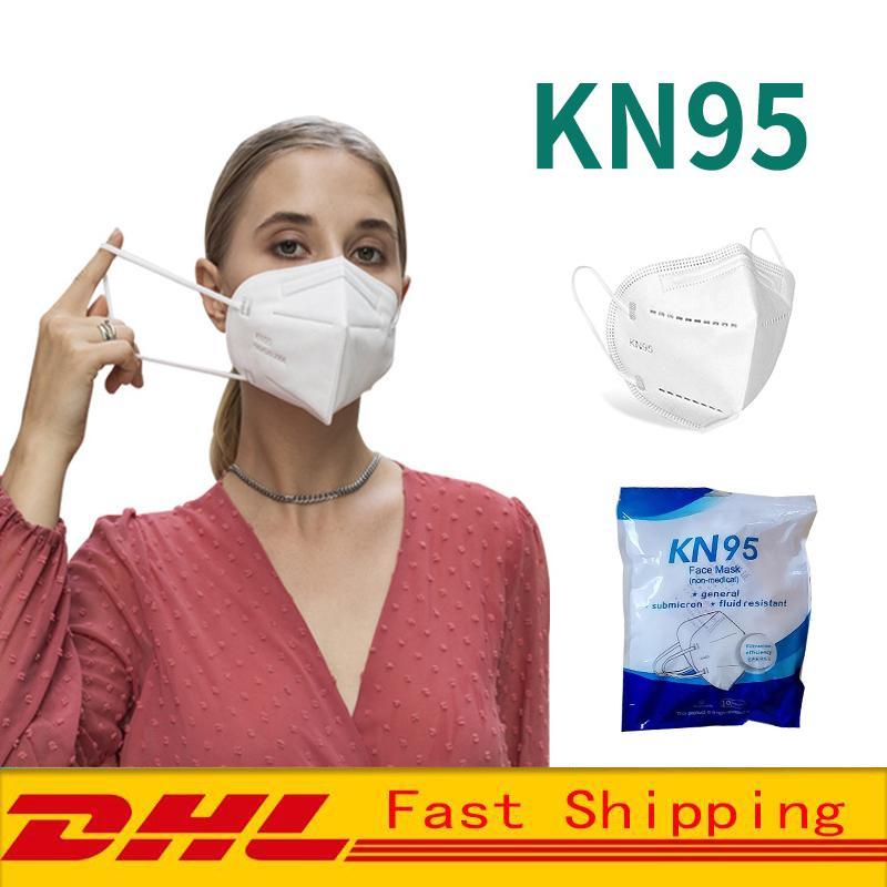 Maschera del viso KN95 Polvere antipolvere Spruzzata resistente alla polvere traspirante 5 strati Protezione Maschere Moda Riutilizzabile Bocca civile Maschere DHL Spedizione gratuita
