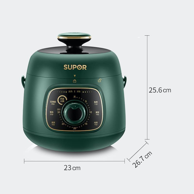 1,8L Mini Cuisinière à pression électrique 1-2 Personnes Ménage Portable Portable Cuisinière à riz électrique de haute qualité Rice1