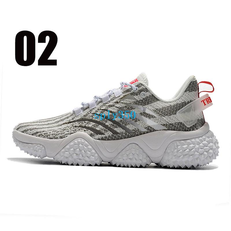 Hot Treeperi Durian Chunky V1 Chaussures de course Grey Zebra US 6.5 WUE 37 Pour Femmes Sneakers