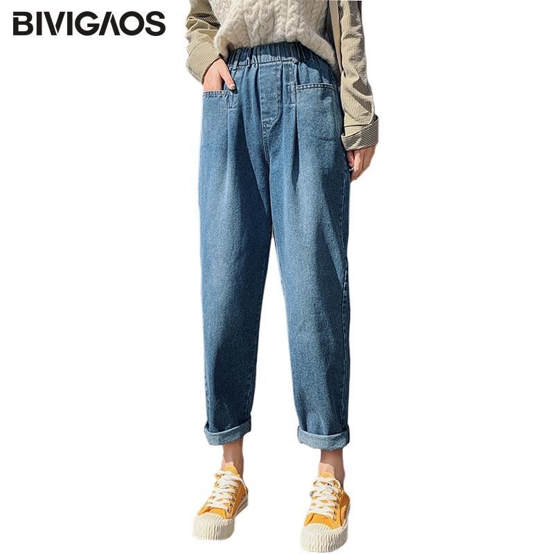 Bivigaos Nova cintura alta Calça jeans retas Mulheres Lazer Slim Solto Denim Calças Marés Boyfriend Jeans para as mulheres Y200417