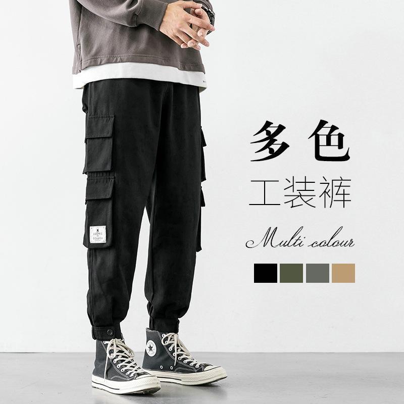 Мужские брюки Корейский 2021 Модные леггинсы Повседневные брюки Haren Девять минутные брюки Мужчины