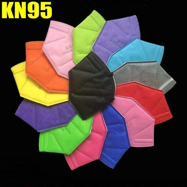 Masque facial à la poussière 5 couches de protection 95% Filtration Filtration Tissu non tissé Noir Masques colorées