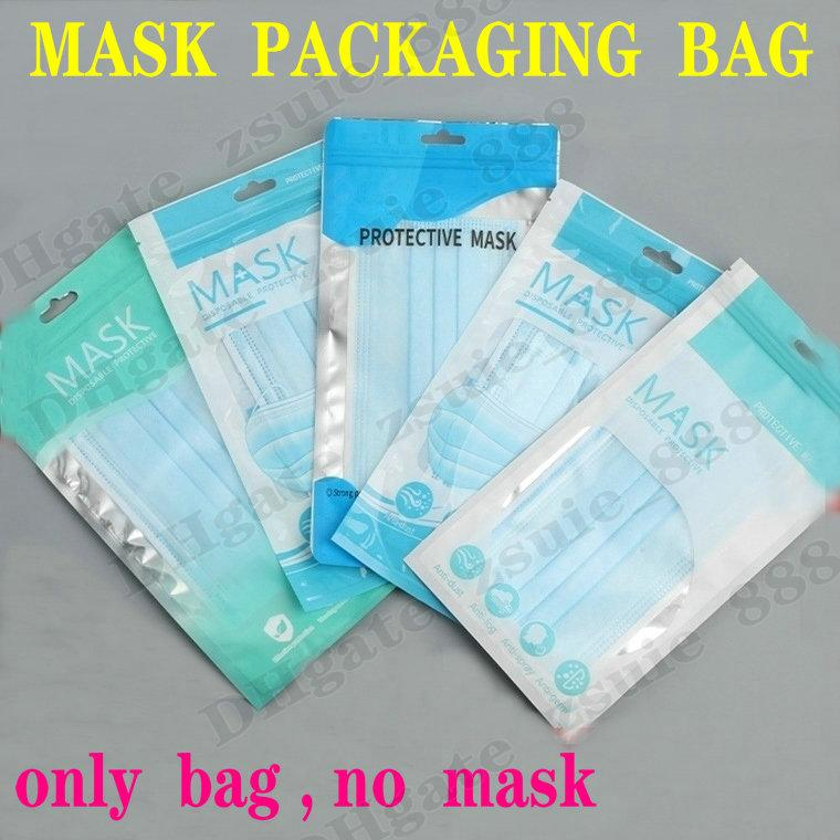 10pcs 얼굴 마스크 포장 가방 보호 일회용 마스크 포장 플라스틱 밀폐 가방 안전 깨끗한 여행 봉인 된 가방