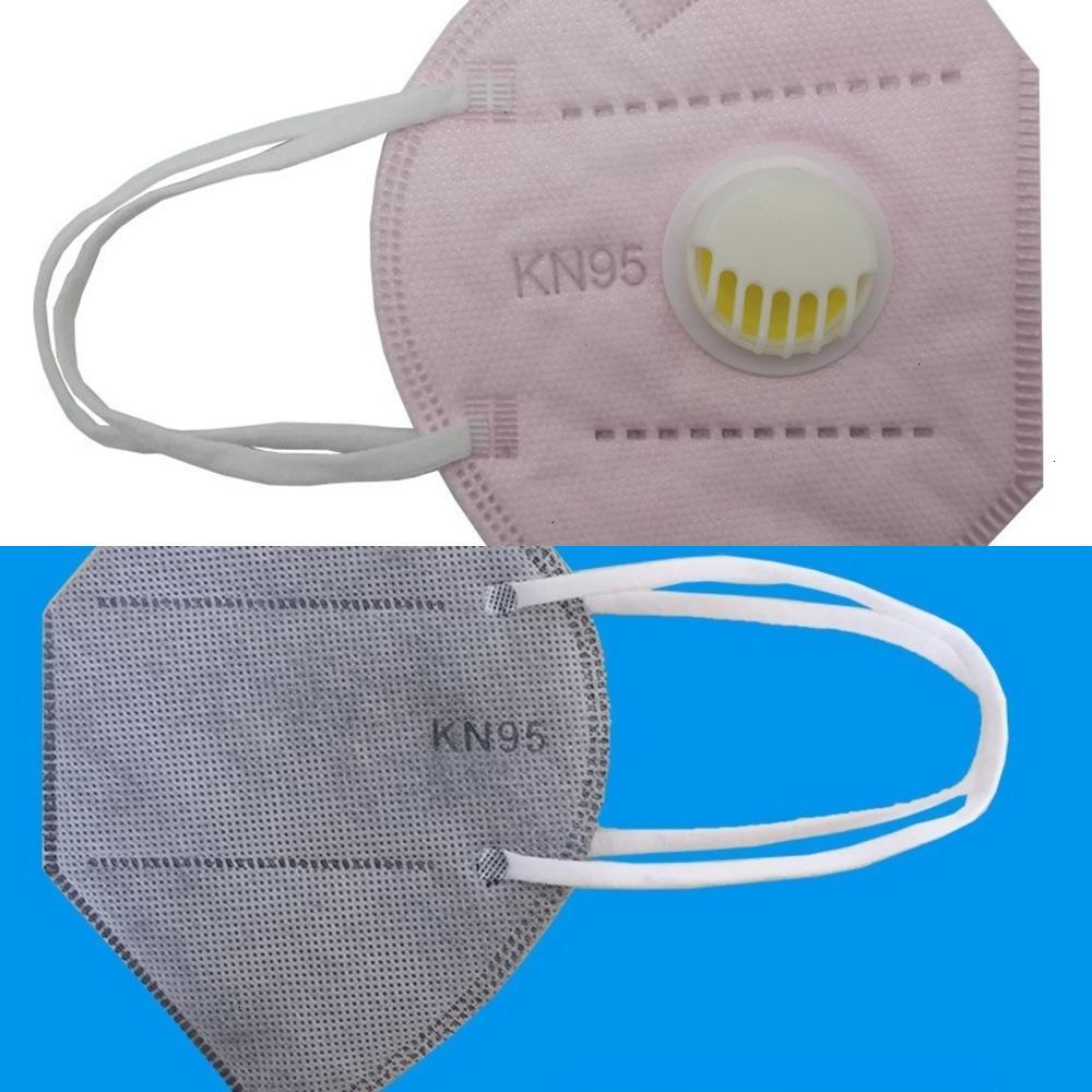 F7TR6 Colores Máscara desechable sin respirador Válvula de respiración Utilice DHL UPS FedEx Fast Ship Llegada GB2626-2019 Máscara de cara PM