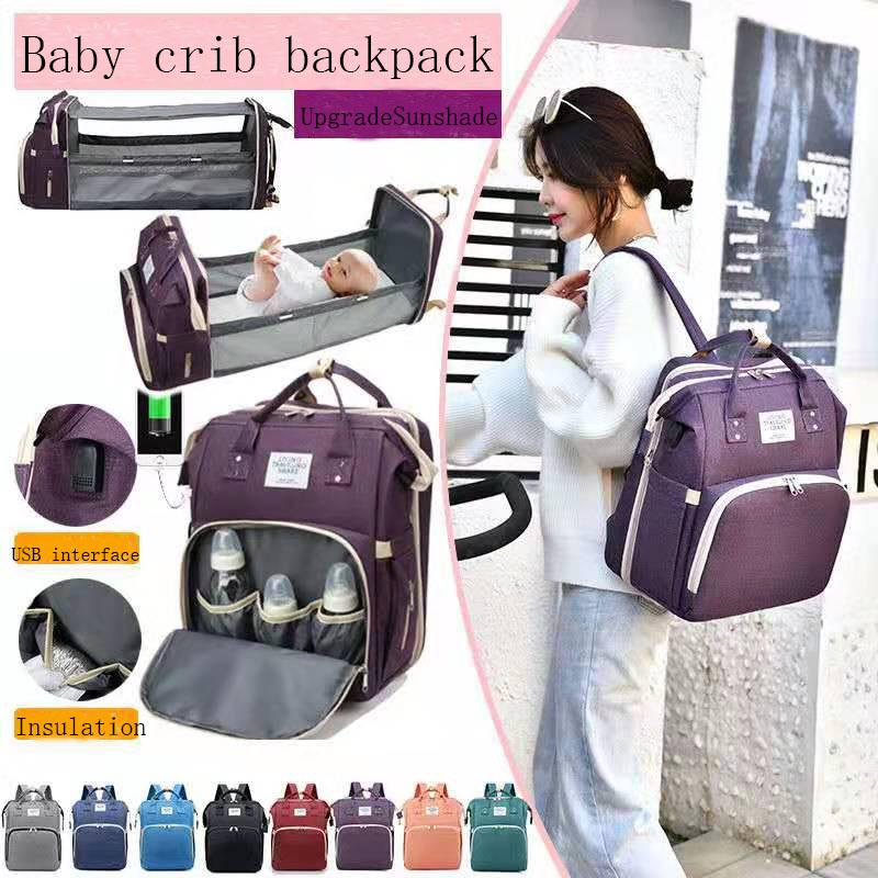 Latest Portable Folding Crib Diaper Bag USB Travel Backpack Fashion Handbag Baby Care Bed Folding Bed Diaper Bag Multi-Function Mother's bag