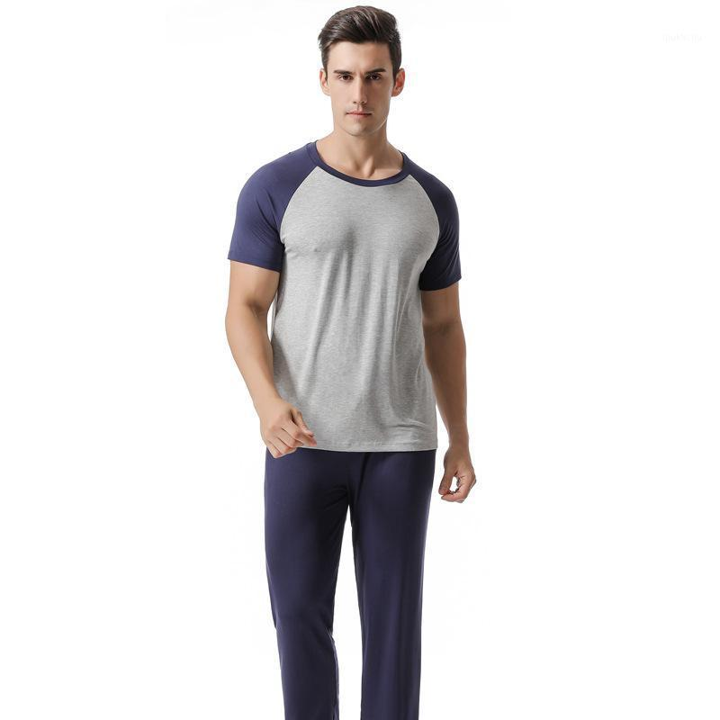 Pajama d'été Modal Home Wear Ensemble mince Lâche Grand Pant à manches courtes Casual confortable Mens Pajama Ensemble Sac à la peau respirante1