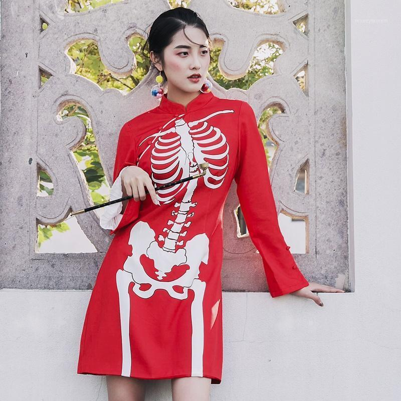 Modern Chinese Cheongsam Qipao Women Japanese Kimono Loose Skeleton Retro Vintage Red Ao Dai Vietnam Dress TA14551