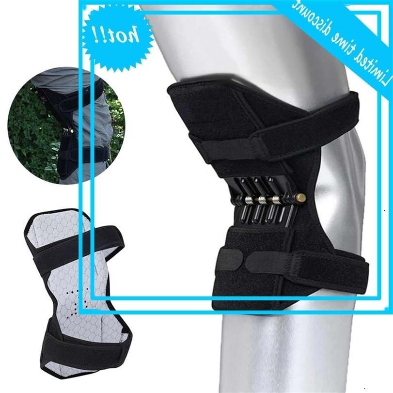 Сковоротая дышащая нескользящая подъемная мощность подъема под отскочением поддержки на коленях