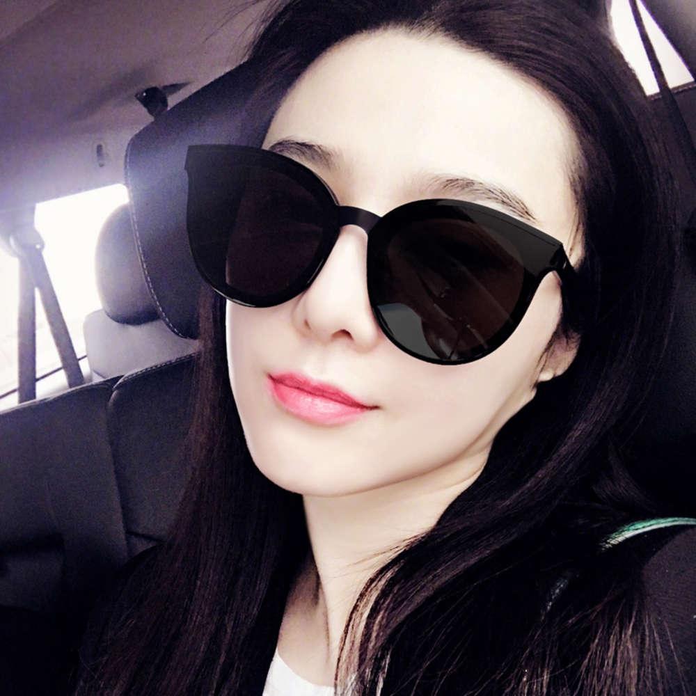 Ins Super heiße weibliche Ulzzang Persönlichkeit Trampy Net Red Gläsern Straße Foto Yuan Suo Feng Korean Sonnenbrille Mode Mann