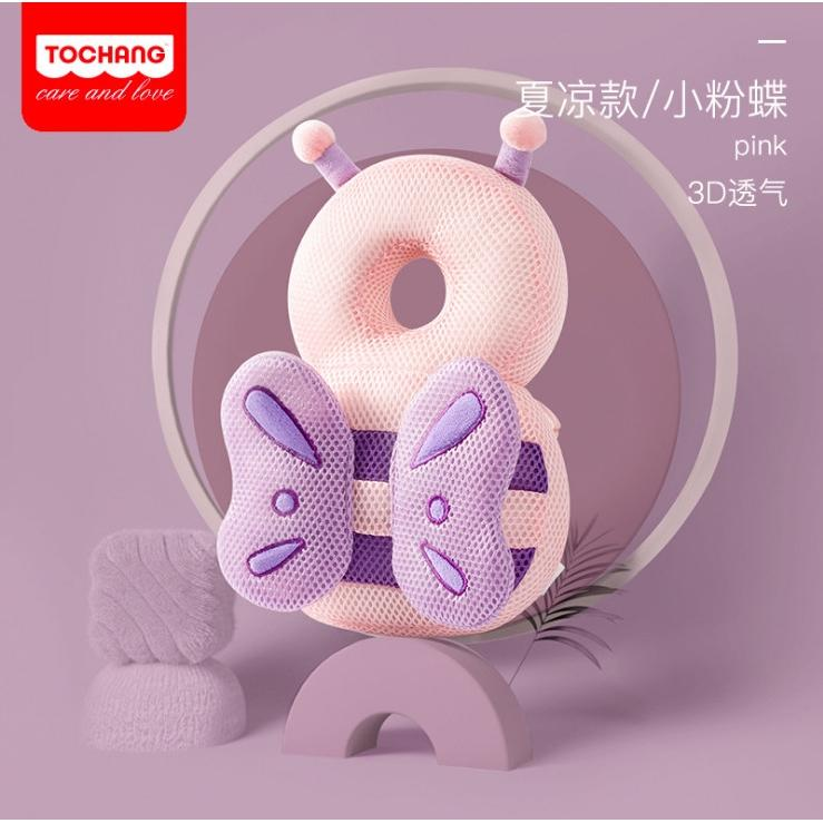 1-3T Toddler Baby Head Protector Safety Pad Cushion Back Prevent Injured Unicorn Bee Cartoon Security Pillows DHL