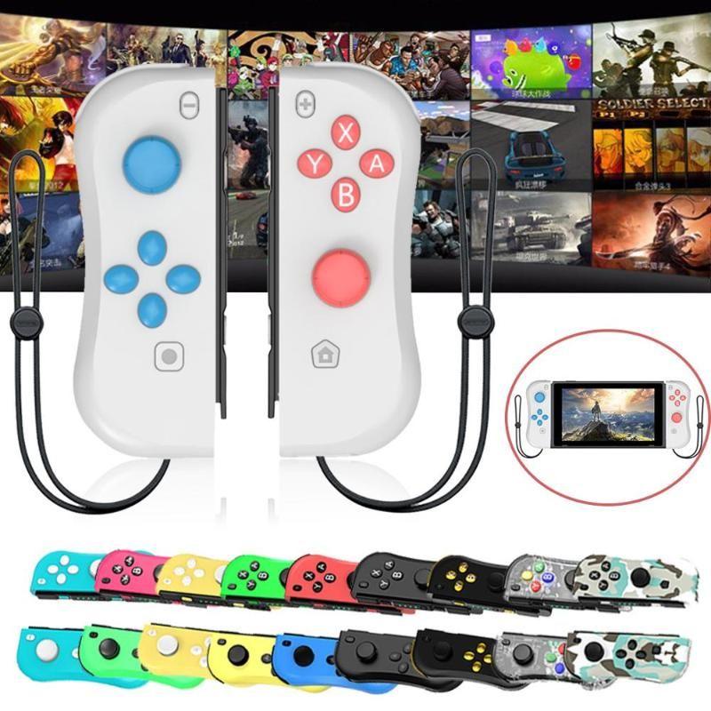 El controlador inalámbrico de 14 colores para el interruptor, incluidas las funciones de vibración y sensor, se puede usar a través de cableado y bluetooth