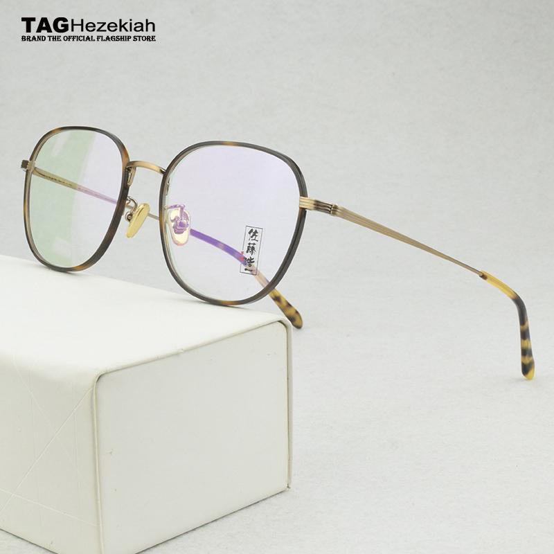 carré mode lunettes femmes cadre lunettes en alliage vintage cadres pour la myopie hommes célébrité web informatique montures de lunettes rétro