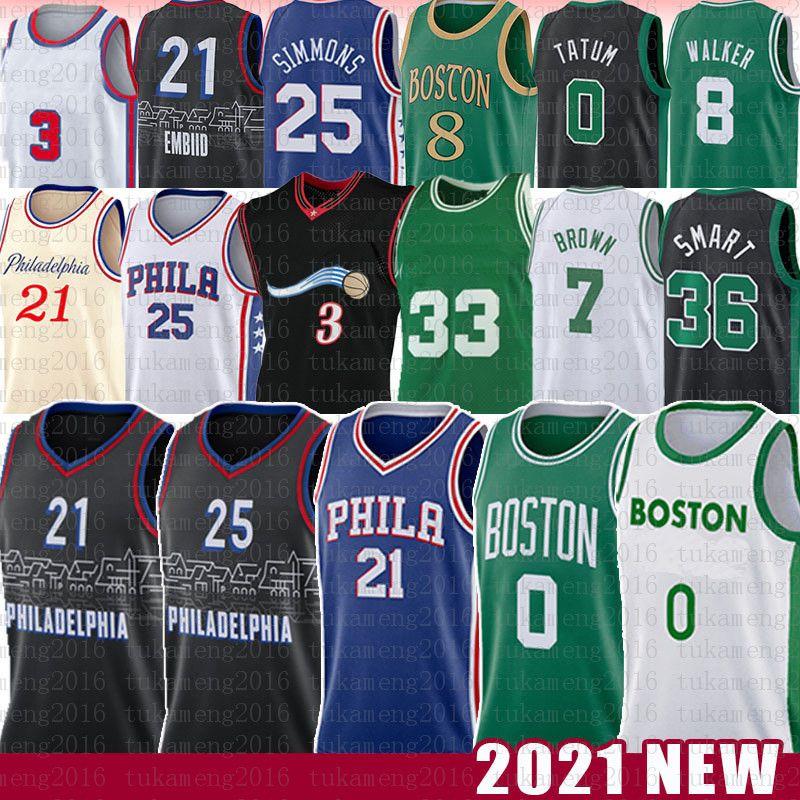 Philadelphia 76ers Boston Celtics Jayson 0 Tatum Joel 21 Embiid Ben 25 Simmons Basketball Jersey Larry 33 Bird Allen 3 Iverson Kemba Walker Julius Erving Jaylen Brown Marcus Smart