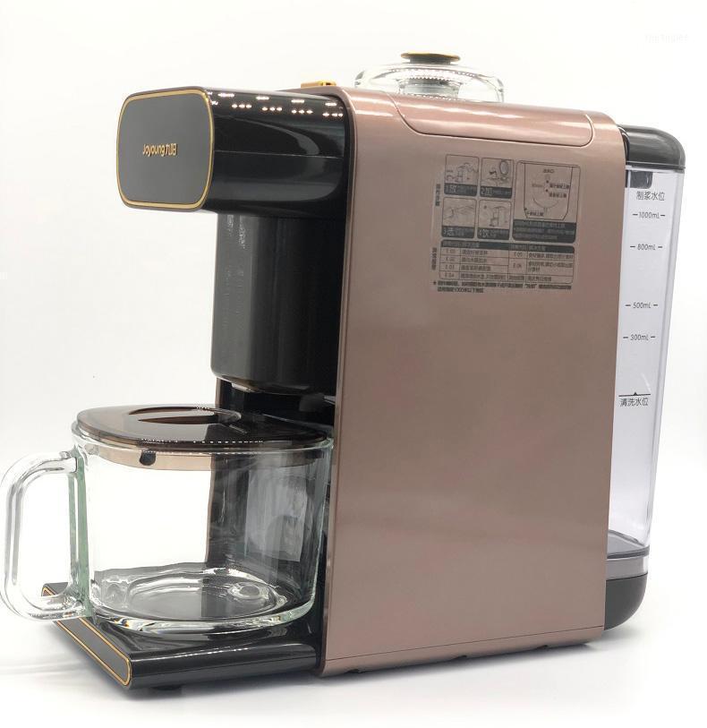 DJ10R-K1s Automatico Soia Latte Macchina Macchina per spremiagrumi Estrattore WiFi GRADIO LINEER FUNZIONE DA BREVALE STERILIZZAZIONE PRENOTAZIONE1