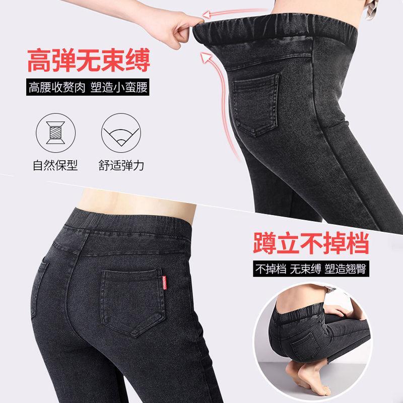 Pequenas mulheres de 8 pontos usam leggings de outono e inverno 9 pontos apertados lápis de cintura alta pantsh7 v2