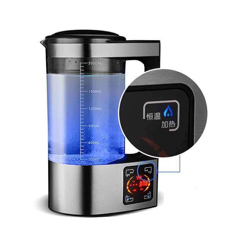 اليابان المحمولة مولد الهيدروجين الهيدروجين آلة المياه الصحية الحياة آلة المياه عالية تركيز كوب غنية الهيدروجين 1