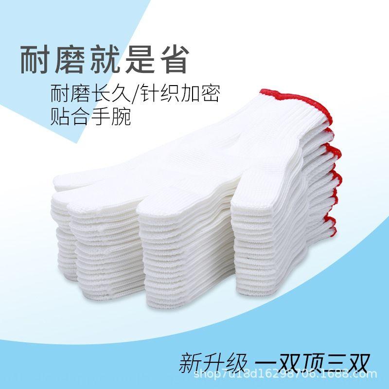Solck Gloveslabor Protecti Guanti e Grovies Abbigliamento resistenzeWinter Assurazione Bianco Yarncott Threadnyl Laboramale Lavoratori Glovesla