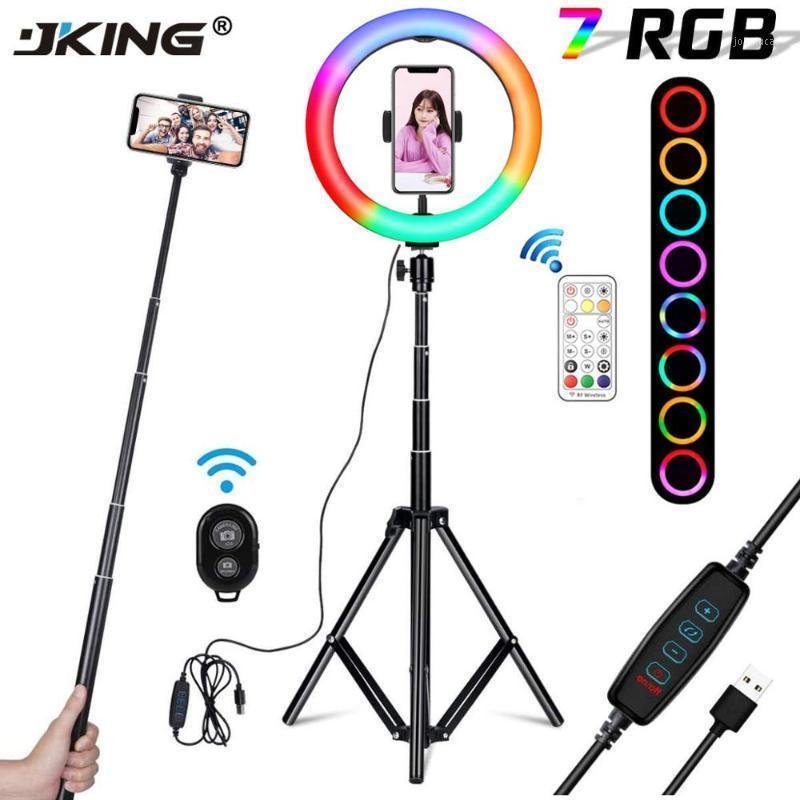 """10 بوصة RGB ضوء الفيديو 7 ألوان rgb حلقة مصباح للهاتف مع الكاميرا البعيدة استوديو ضوء كبير LED 48 """"حامل 160 سم ل youtuber1"""