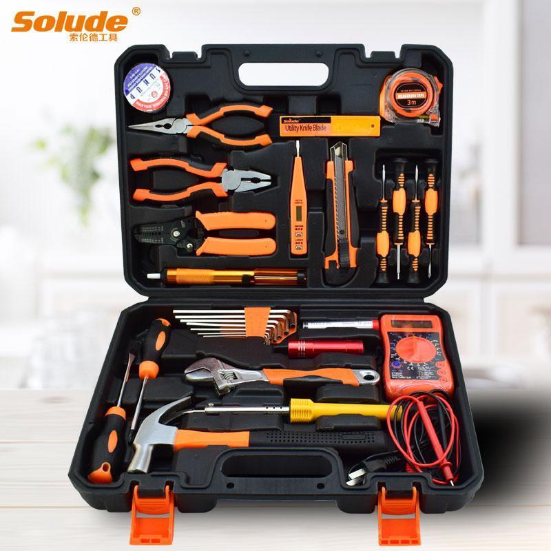 Tool Organizers Professional Storage Box Tools Case Instrument Cabinet Organizer Cajas De Herramientas Metal BA6