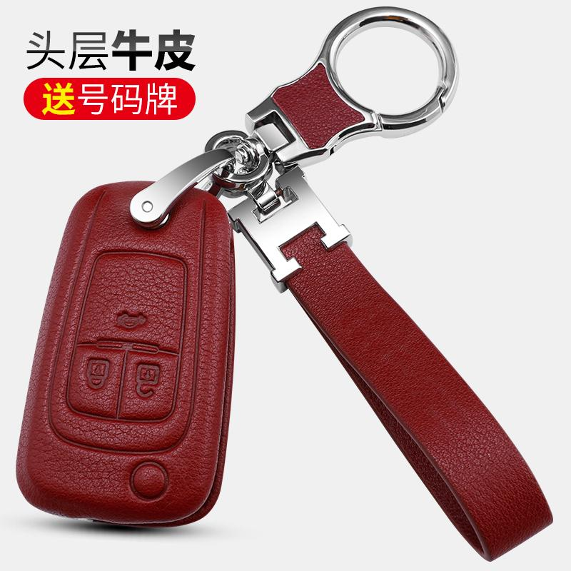 Buickın Yinglang anahtar vaka Weilang Regal lakros encoville encora araba deri anahtar paketi yüksek dereceli kabuk zinciri
