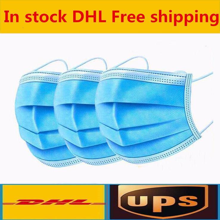 Los paquetes de días llegan desechables Súper rápido 3-7 máscaras de 3 capas de 3 capas con la orejilla para el salón, use el hogar ComfortA XH6XHS