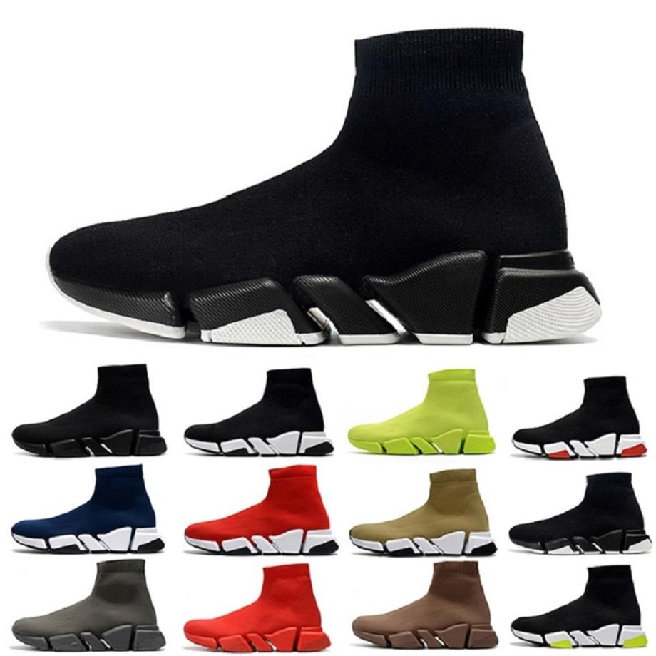 الأزياء سرعة جورب 2.0 رجل عارضة الأحذية chaussures المدرب البيج الأسود الأحمر الأبيض الأصفر فلوه رمادي الرجال النساء في الرياضة أحذية رياضية