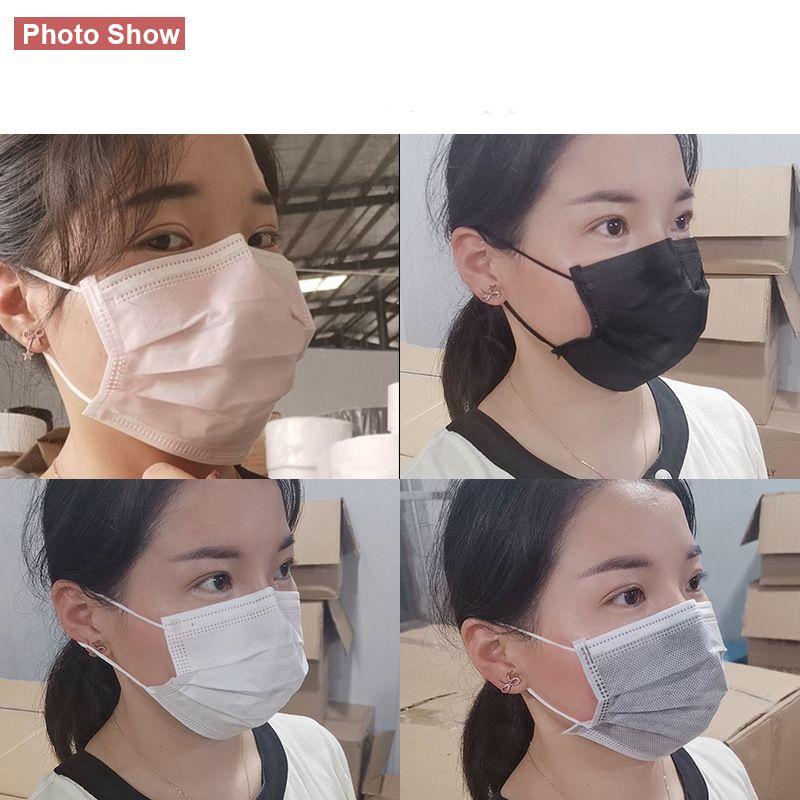 Máscaras cara adulta boca capa 3 filtro capa transpirable en máscaras anti no tejidas Máscaras de máscaras Dust Black Black ANQDN SMOQL