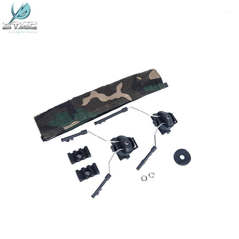 Адаптер рельса шлема для ComTAC I и ComTAC II микрофонные аксессуары Z0461