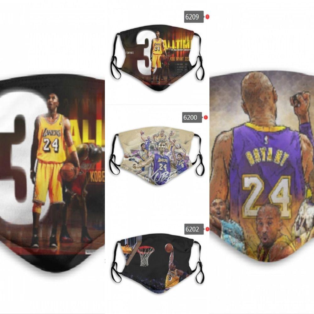 Diseñador Nuevo 5LR5 2020 ICE PROTECTIVO Mascarilla de lujo equipo de baloncesto Edición conmemorativa 24 # Negro Mamba No. 8 # Reusegreat72NL