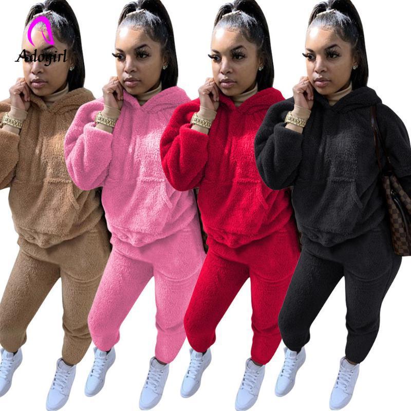 Peluche Réchauffez costumes Fluffy femmes Survêtements manches longues à capuche Survêtement à capuche et moulante Jogger sportif Accueil Set Teddy 2 Piece