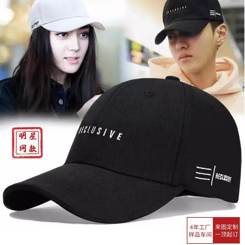 Star Baseball Summer Lovers Sun Hat Hot Ba Wu Yifan Same Fashion Brand Cap