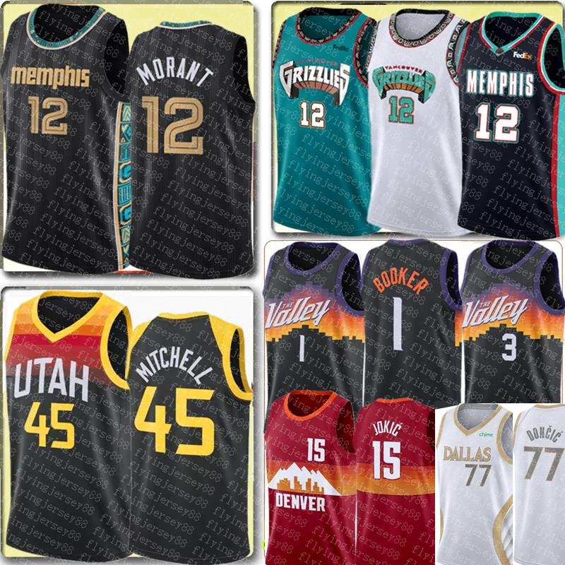 New Ja 12 Jersey moranse Donovan 45 Mitchell Luka 77 Università Doncic Jerseys Devin 1 Booker Chris 3 Paul Basket Bales Baskey 2021