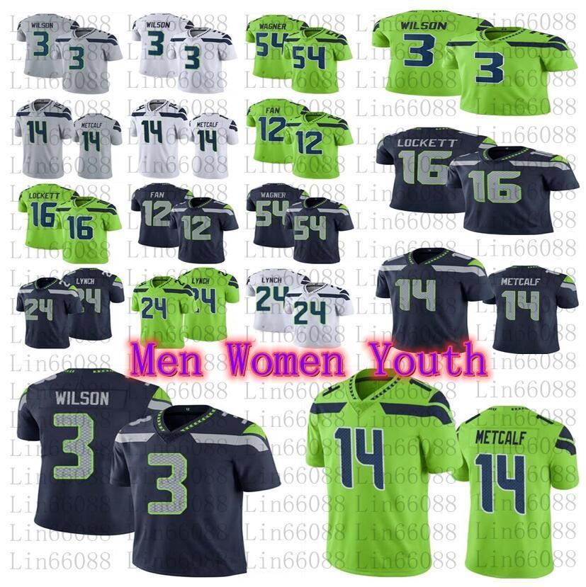 남성 여성 청소년 축구 3 러셀 윌슨 14 DK Metcalf 54 Bobby Wagner 24 Marshawn Lynch 16 타일러 Lockett Jersey