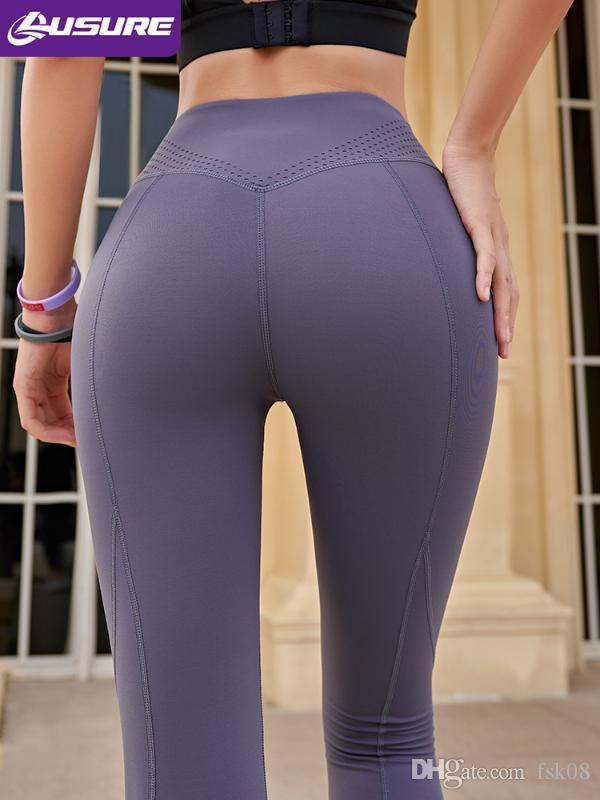 Lusure быстросохнущие йоги женские брюки весна бесшовные плотный персик персик хип фитнес брюки сетка спорт