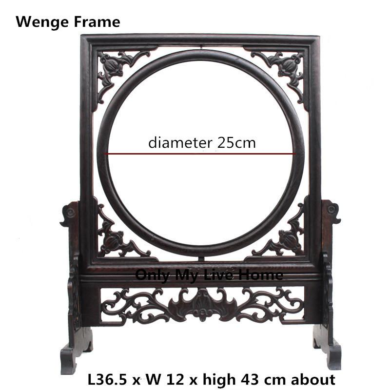 Traditionnelle chinoise style Wenge Cadre en bois Cadre photo Antique Peintures Sculpté Cadre décoratif Accueil Miroir Support Ornements