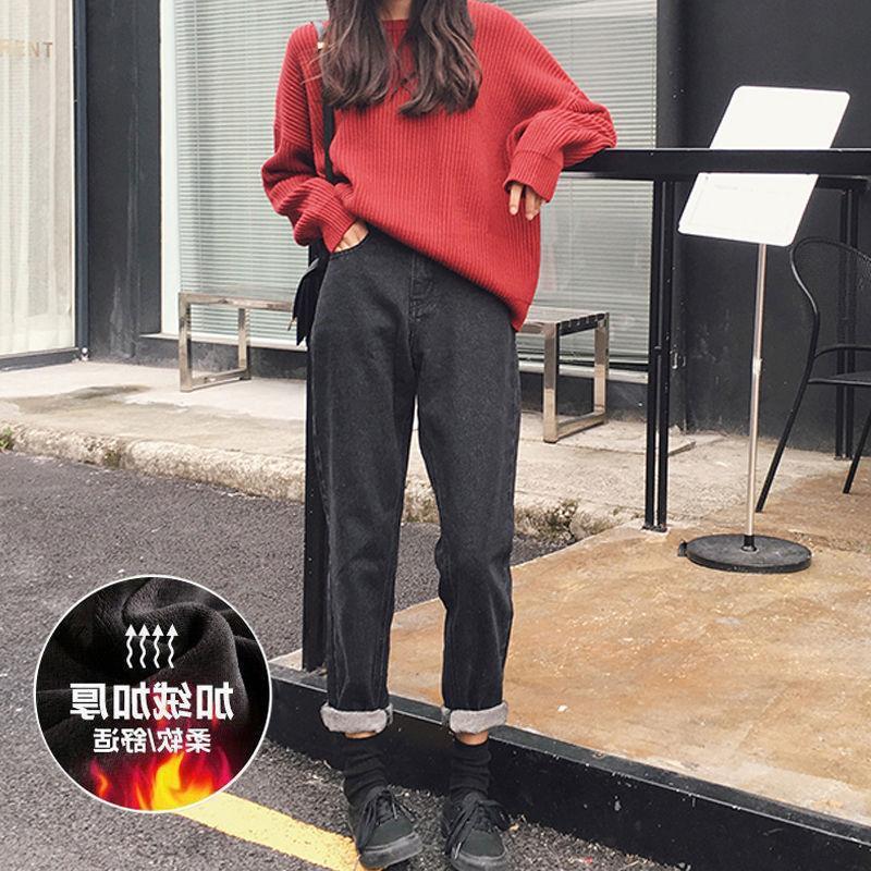 Tamanho grande cintura alta calça de pelúcia desgaste grosso jeans outono das mulheres e inverno solto estudantes coreanosh7