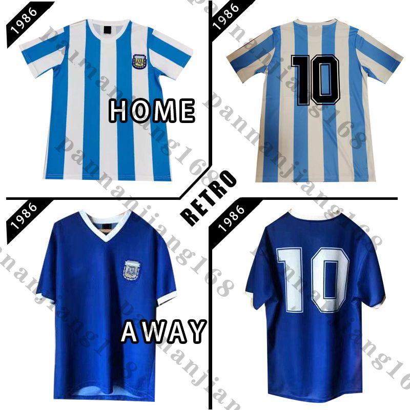 Maradona Soccer Jerseys Retro Argentina 1986 Vintage football shirts Maillot