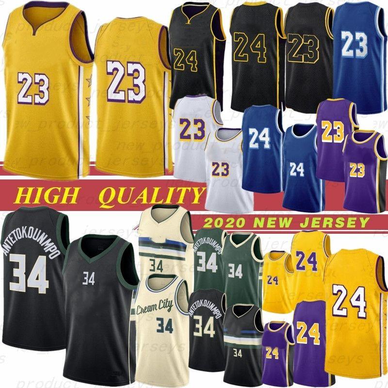 Golden State Warriors Erkekler 2019 forma gerileme 30 Stephen Curry 35 Kevin Durant 23 Draymond Yeşil dikişli basketbol formaları Yeni