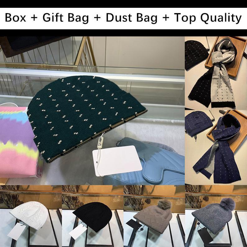 Для подарка с коробкой подарок сумка мужские женские черепные колпачки шансы капота зимние мужчины вязаные шапки колпачки высочайшего качества теплые шляпы Durag Beames Gorros