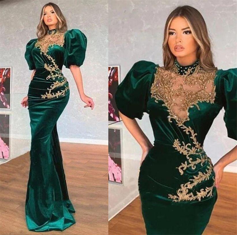 2021 Koyu Yeşil Arapça Abiye Yüksek Boyun Aplikler Altın Pleats Puf Kollu Mermaid Balo Abiye Kadife Parti Elbiseler Abendkleider