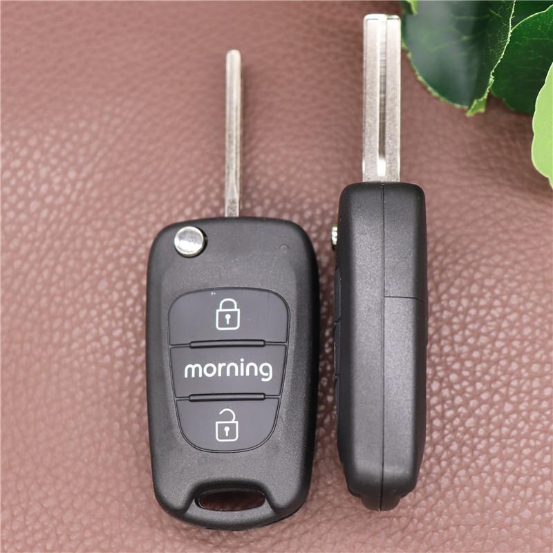 Оболочка ключа автомобиля для KIA Утренняя кнопка Пульт дистанционного управления Клавиша Управляет оболочкой